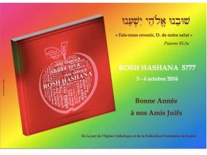 rosh-hashana-5777